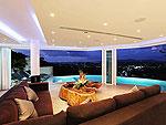 プーケット ファミリー&グループのホテル : ヴィラ ビヨンド(Villa Beyond)の7ベッドルームルームの設備 Living Room