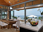 プーケット ファミリー&グループのホテル : ヴィラ チャン グラジャング(Villa Chan Grajang)の4ベッドルームルームの設備 Dining Room