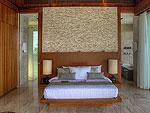 プーケット その他・離島のホテル : ヴィラ ミン(Villa Minh)の4ベッドルームルームの設備 Third Room