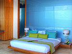 プーケット その他・離島のホテル : ヴィラ ミン(Villa Minh)の6ベッドルームルームの設備 Fourth Room
