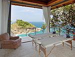 プーケット その他・離島のホテル : ヴィラ ミン(Villa Minh)の6ベッドルームルームの設備 Spa Treatment