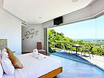 プーケット バンタオビーチのホテル : ヴィラ ナマステ(Villa Namaste)の3ベッドルームルームの設備 Master Bedroom