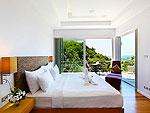 プーケット バンタオビーチのホテル : ヴィラ ナマステ(Villa Namaste)の4ベッドルームです。ルームの設備 Second Room