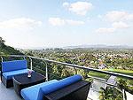 プーケット バンタオビーチのホテル : ヴィラ ナマステ(Villa Namaste)の5ベッドルームルームの設備 Terrace