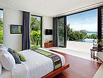 プーケット その他・離島のホテル : ヴィラ パドマ(Villa Padma)の4ベッドルームルームの設備 Second Bedroom