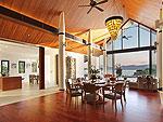 プーケット その他・離島のホテル : ヴィラ パドマ(Villa Padma)の4ベッドルームルームの設備 Dining Room
