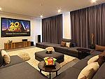 プーケット その他・離島のホテル : ヴィラ パドマ(Villa Padma)の4ベッドルームルームの設備 Theater Room