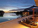 プーケット その他・離島のホテル : ヴィラ パドマ(Villa Padma)の4ベッドルームルームの設備 Private Pool