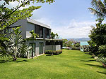プーケット その他・離島のホテル : ヴィラ パドマ(Villa Padma)の4ベッドルームルームの設備 Garden