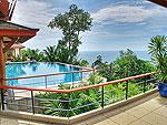 プーケット スリンビーチのホテル : ヴィラ ラク タワン(Villa Rak Tawan)の1ベッドルームルームの設備 Terrace