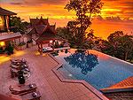 プーケット スリンビーチのホテル : ヴィラ ラク タワン(Villa Rak Tawan)の2ベッドルームルームの設備 Private Pool