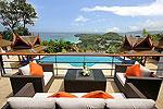 プーケット スリンビーチのホテル : ヴィラ ラク タワン(Villa Rak Tawan)の3ベッドルームルームの設備 Outside Living Area