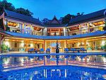 プーケット スリンビーチのホテル : ヴィラ ラク タワン(Villa Rak Tawan)の3ベッドルームルームの設備 Private Pool