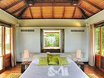 プーケット スリンビーチのホテル : ヴィラ ラク タワン(Villa Rak Tawan)の4ベッドルームルームの設備 Second Room