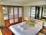 プーケット スリンビーチのホテル : ヴィラ ラク タワン(Villa Rak Tawan)の4ベッドルームルームの設備 Third Room