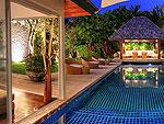 プーケット ファミリー&グループのホテル : ヴィラ サマキー(Villa Samakee)の1ベッドルームルームの設備 Private Pool