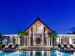 プーケット その他・離島のホテル : ヴィラ サワリン(Villa Sawarin)の2ベッドルームルームの設備 Exterior