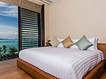 プーケット その他・離島のホテル : ヴィラ サワリン(Villa Sawarin)の7ベッドルームルームの設備 Bedroom