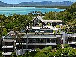 プーケット その他・離島のホテル : ヴィラ サワリン(Villa Sawarin)の8ベッドルームルームの設備 View