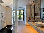 プーケット その他・離島のホテル : ヴィラ トルチェッロ(Villa Torcello)の1ベッドルームルームの設備 Bathroom