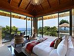 プーケット その他・離島のホテル : ヴィラ トルチェッロ(Villa Torcello)の5ベッドルームルームの設備 Second Bedroom