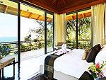プーケット その他・離島のホテル : ヴィラ トルチェッロ(Villa Torcello)の5ベッドルームルームの設備 Third Bedroom