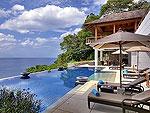 プーケット その他・離島のホテル : ヴィラ ワング ナム ジャイ(Villa Wang Nam Jai)の3ベッドルームルームの設備 Private Pool
