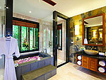 プーケット スリンビーチのホテル : ヴィラ ヤング ソム(Villa Yang Som)の3ベッドルームルームの設備 Bathroom