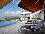 プーケット スリンビーチのホテル : ヴィラ ヤング ソム(Villa Yang Som)の3ベッドルームルームの設備 Private Pool