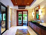 プーケット スリンビーチのホテル : ヴィラ ヤング ソム(Villa Yang Som)の5ベッドルームルームの設備 Bathroom