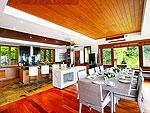 プーケット スリンビーチのホテル : ヴィラ ヤング ソム(Villa Yang Som)の5ベッドルームルームの設備 Dining Area