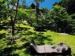 プーケット ファミリー&グループのホテル : ヴィラ ヤング(Villa Yang)の1ベッドルームルームの設備 Garden