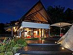プーケット ファミリー&グループのホテル : ヴィラ イン(Villa Yin)の1ベッドルームルームの設備 Exterior