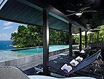 プーケット ファミリー&グループのホテル : ヴィラ イン(Villa Yin)の2ベッドルームルームの設備 Private Pool