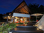 プーケット ファミリー&グループのホテル : ヴィラ イン(Villa Yin)の3ベッドルームルームの設備 Exterior
