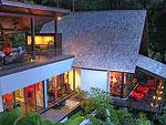 プーケット ファミリー&グループのホテル : ヴィラ イン(Villa Yin)の4ベッドルームルームの設備 Exterior