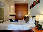 プーケット バンタオビーチのホテル : ヴィスタ デル マー バンタオ ビーチ(Vista Del Mar Bang Tao Beach)の1ベッドルームルームの設備 Bedroom