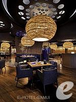 サムイ島 オーシャンビューのホテル : W コ サムイ ホテル 「Restaurant」