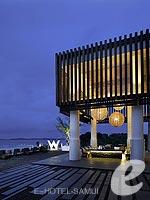 サムイ島 フィットネスありのホテル : W コ サムイ ホテル 「Restaurant」