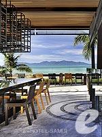 サムイ島 オーシャンビューのホテル : W コ サムイ ホテル 「Bar」