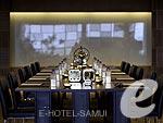 Restaurant : W Koh Samui, Couple & Honeymoon, Phuket