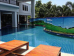Swimming Pool / Woraburi Ayothaya Convention Resort, ริมแม่น้ำ