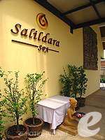 [Salildara Spa] : Woraburi Phuket Resort & Spa, Fitness Room, Phuket