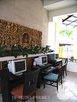 Internet Service / Woraburi Phuket Resort & Spa, หาดกะรน