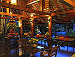 Lobby : Yaang Come Village, Night Bazaar, Phuket