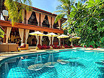 Swimming Pool : Zazen Boutique Resort Spa, Couple & Honeymoon, Phuket